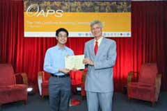 The Outstanding Academic Papers by Students Certificate Awarding Ceremony - photo 85