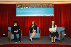 The OAPS Certificate Awarding Ceremony - Student Sharing Session_1