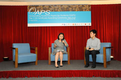 The OAPS Certificate Awarding Ceremony - Student Sharing Session_2