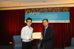 The OAPS Certificate Awarding Ceremony - Present Certificate to EF Student, YEUNG Hon Bun Andy