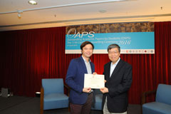 The OAPS Certificate Awarding Ceremony - Present Certificate to IS, LEUNG Ka Sing