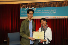The OAPS Certificate Awarding Ceremony - Present Certificate to SS Student, CHAN Tsz Chun
