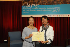 The OAPS Certificate Awarding Ceremony - Present Certificate to SS Student, CHAN Yuk Chi