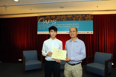 The OAPS Certificate Awarding Ceremony - Present Certificate to EE Student, NG Ho Ming
