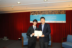 The OAPS Certificate Awarding Ceremony - Present Certificate to SLW Student, CHAN Wing Shan Fiona