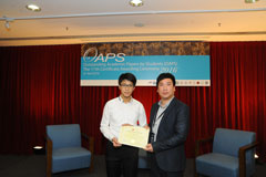 The OAPS Certificate Awarding Ceremony - Present Certificate to ACE Student, HO Ka Ming