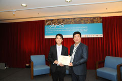 The OAPS Certificate Awarding Ceremony - Present Certificate to ACE Student, WONG Hei Long