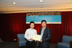The OAPS Certificate Awarding Ceremony - Present Certificate to ACE Student, XU Yongtao