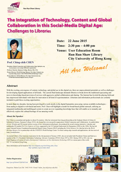 Poster of The Integration of Technology, Content and Global Collaboration in this Social-Media Digital Age: Challenges to Libraries