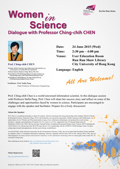 Poster of Women in Science, Dialogue with Professor Ching-chih CHEN