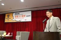 Opening Speech by Professor Zhu Guobin