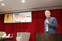 Welcoming Speech by Professor Christian Wagner