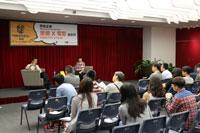 Talk by Professor Chang Tsan-kuo