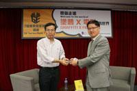 Professor Zhu Guobin present souvenir to Professor Chang Tsan-kuo