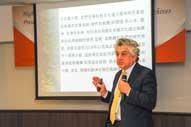 Presentation by Prof. Ari Ide-Ektessabi