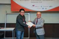 Mr. Chijo Onishi  Present Certificate to Mr. SHAN Guofeng