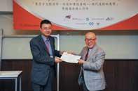 Mr. Chijo Onishi  Present Certificate to Mr. ZHANG Xiaodong