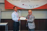 Mr. Chijo Onishi  Present Certificate to Mr. FANG Wei