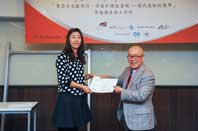 Mr. Chijo Onishi  Present Certificate to Ms. FENG Liyun