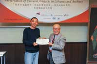 Mr. Chijo Onishi  Present Certificate to Mr. HUANG Chen