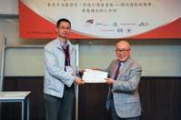 Mr. Chijo Onishi  Present Certificate to Mr. HAN Songtao