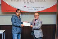 Mr. Chijo Onishi  Present Certificate to Mr. TONG Huazhang