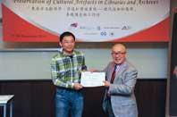 Mr. Chijo Onishi  Present Certificate to Mr. LIU Xiang