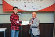Mr. Chijo Onishi  Present Certificate to Mr. XIE Quan
