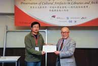 Mr. Chijo Onishi  Present Certificate to Mr. ZHANG Shengqiang