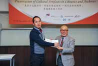 Mr. Chijo Onishi  Present Certificate to Mr. DING Wei